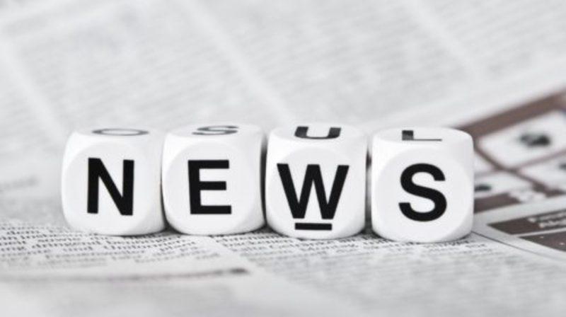 Новини дня - в інформаційних підсумках