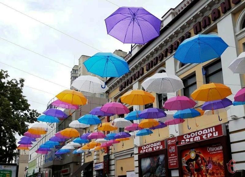 Нову фотозону облаштували із 120 парасольок.