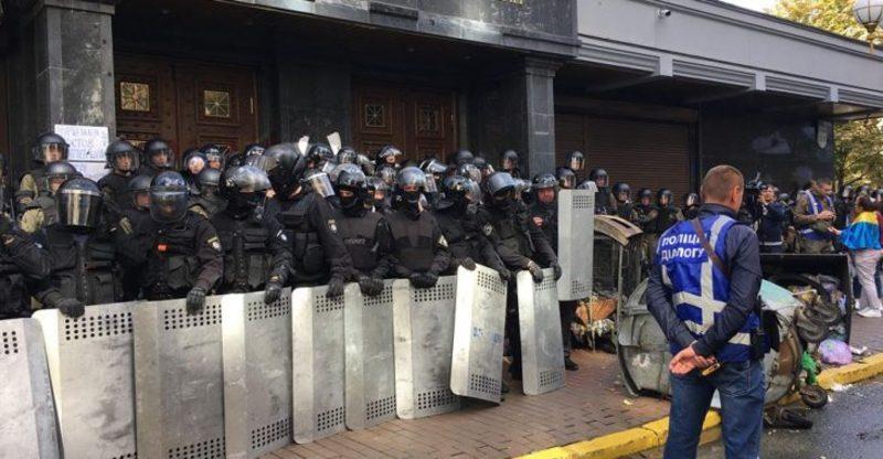 Причина протестів під ГПУ - видача українською стороною Тимура Тумгоєва російським спецслужбам