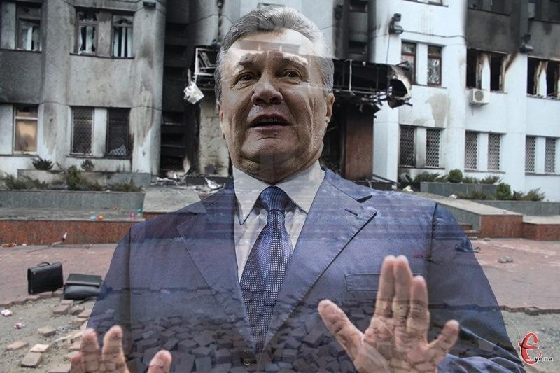 Справи вбивства людей та держзради Януковича під час Революції Гідності й досі не завершилися