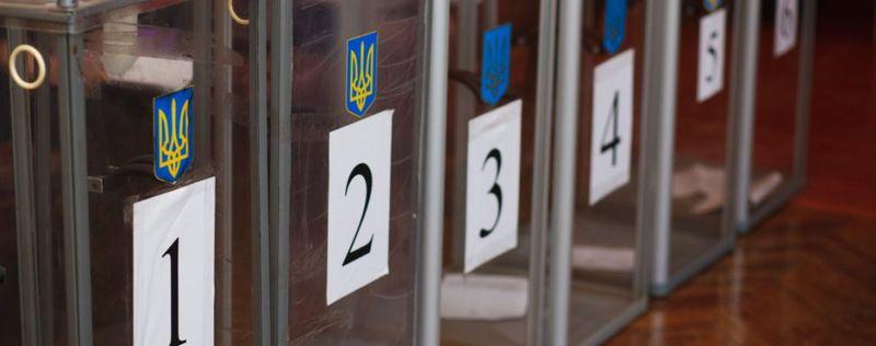 Станом на 21.30 на Хмельниччині порахували усі голоси на виборах президента України