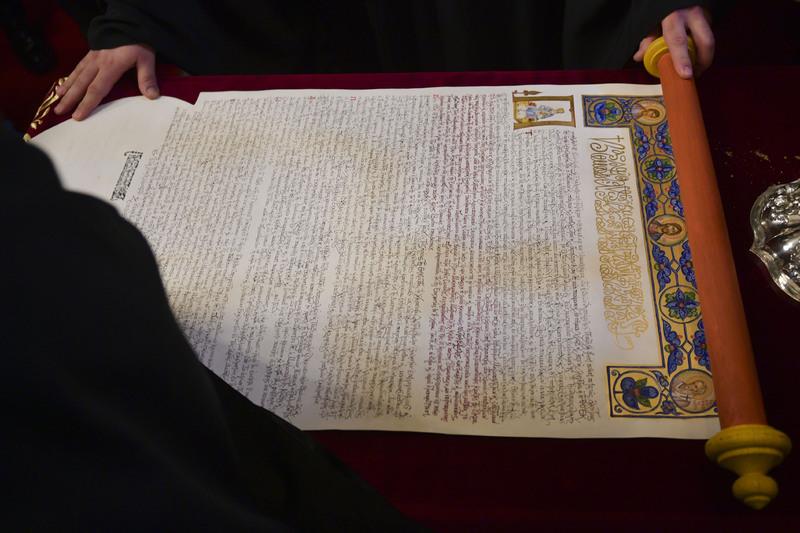 Повернення завізованого документа до Києва якнайближчим часом
