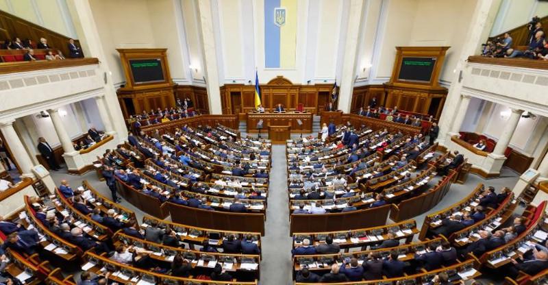 7 лютого Верховна Рада України закріпила курс до ЄС та НАТО в Конституції