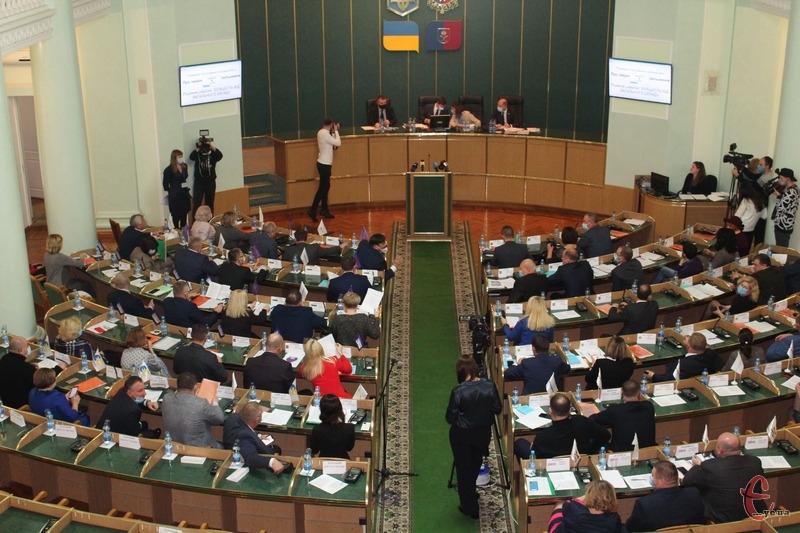 Позачергова сесія обласної ради запланована на 15 січня