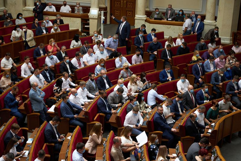 Народні обранці підтримали низку законопроектів, покликаних підтримати українців різного віку