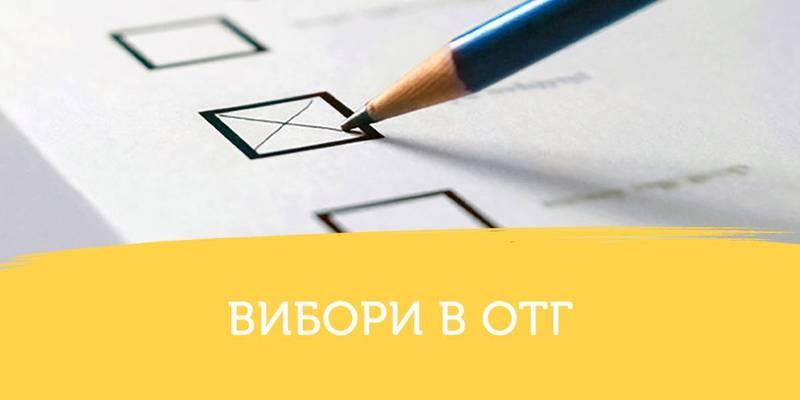 Про факти порушень виборчого законодавства необхідно повідомляти за телефоном «102»