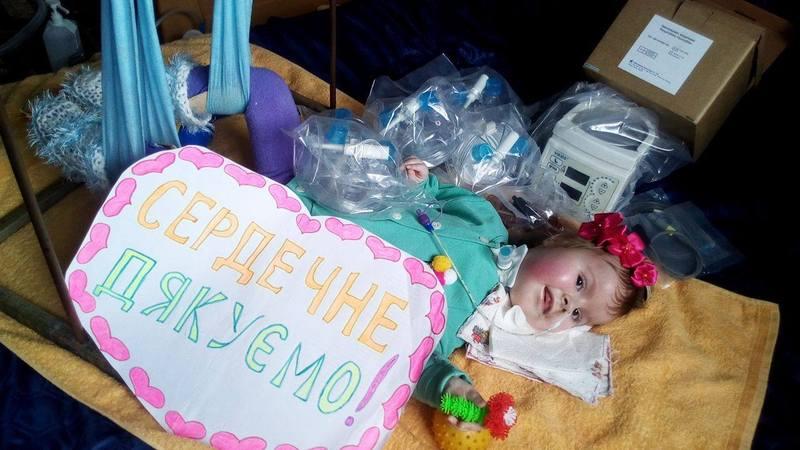 Півторарічна Богданка дякує усім, хто допоміг її дихати