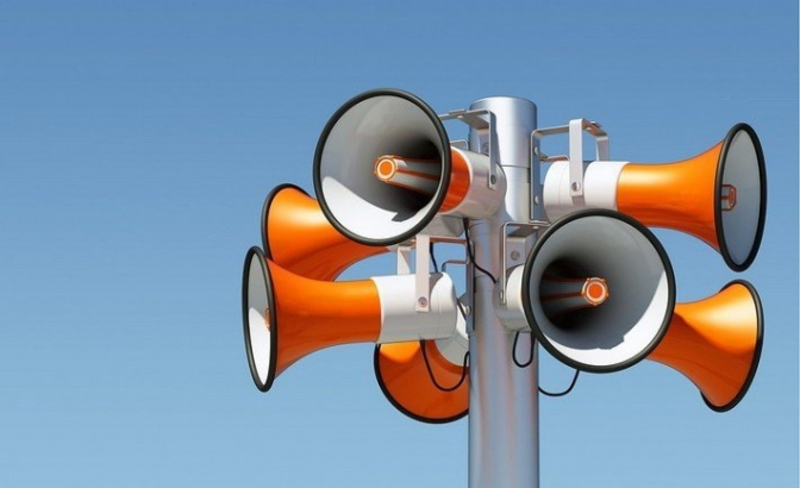 1 березня проводитиметься перевірка системи оповіщення «Сигнал-ВО»