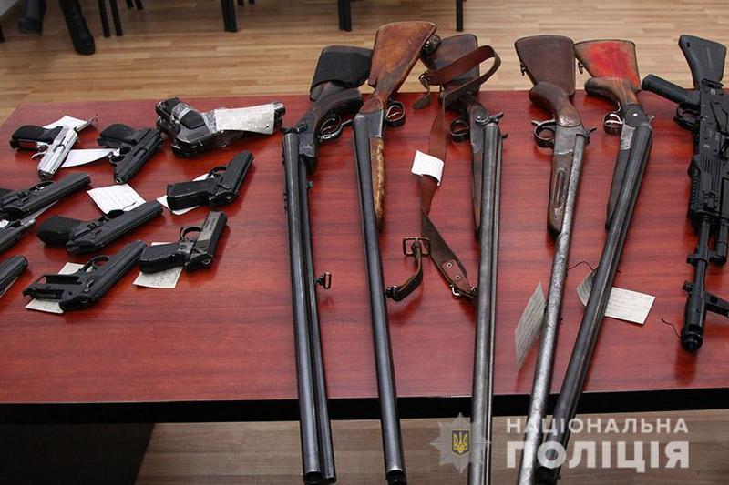 З 1 жовтня на Хмельниччині розпочнеться місячник добровільної здачі зброї