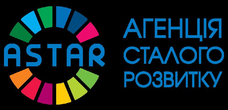 АСТАР визначив переможців конкурсу міні-грантів.