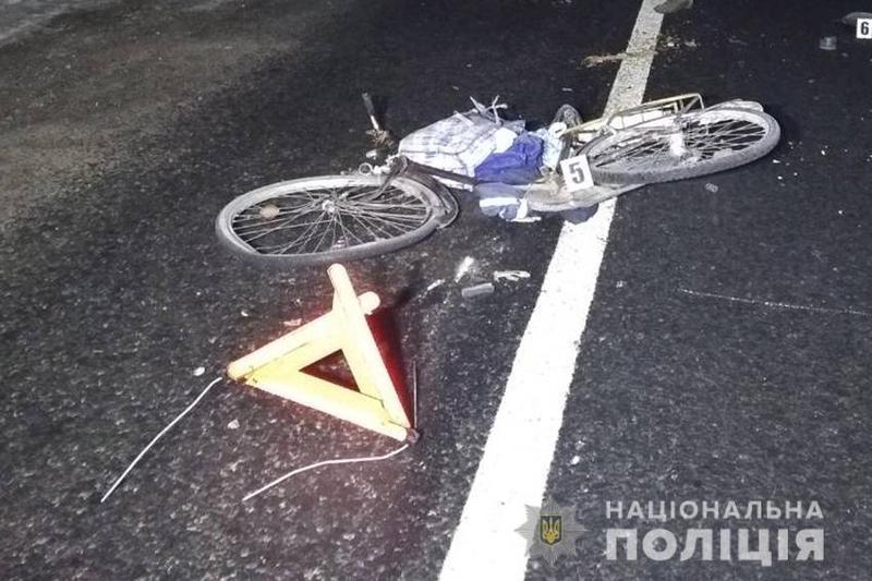 Від отриманих травм велосипедист помер на місці події