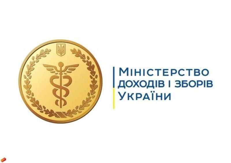 www.tneu.edu.ua