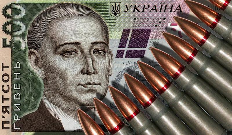 За 2018 рік мешканці Хмельниччини сплатили 380 мільйонів гривень військового збору