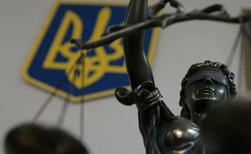 Прокуратура у суді довела винуватість податкового інспектора