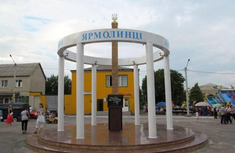 Ярмолинчани були незадоволені тим, що район хочуть віднести до Дунаєвецького району