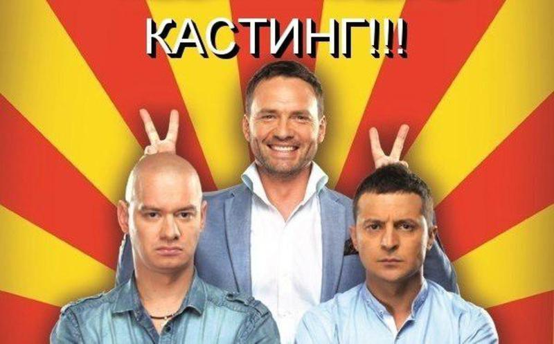 з офіційної групи програми у «ВКонтакті»