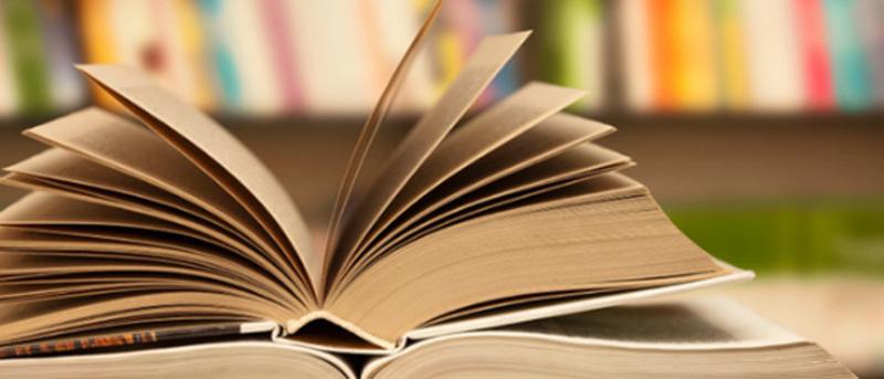 На здобуття премії висуваються книжкові видання українською мовою
