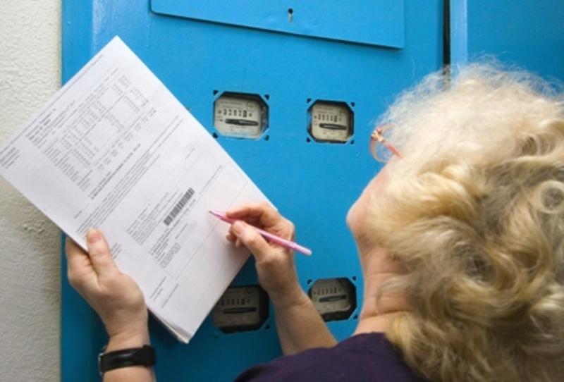 Пільги на оплату житлово-комунальних послуг склали 131,8 мільйона гривень