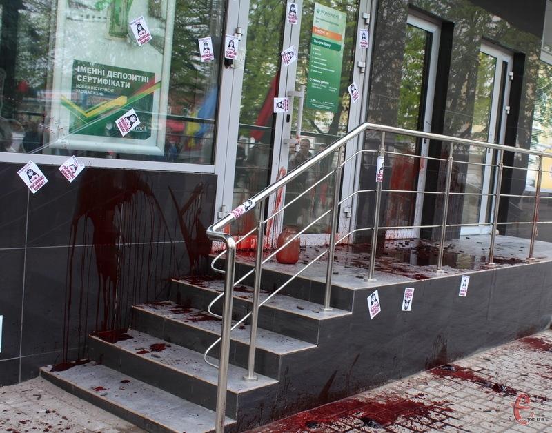 Рік тому в Хмельницькому відділення Сбербанку облили кров'ю, вимагаючи закрити російський бізнес в Украні