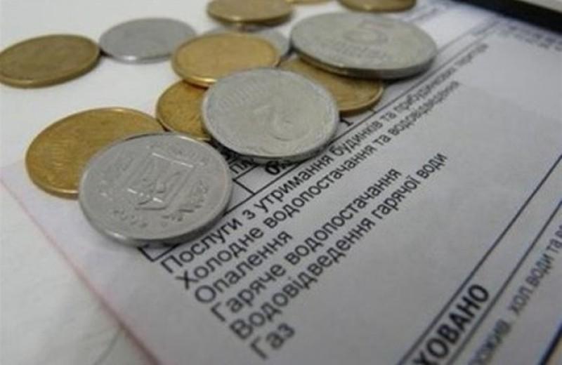 Найнижчий рівень оплати за комунальні послуги в січні був у Шепетівському районі - 20,5%