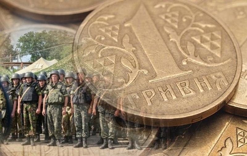 Подоляни у червні заплатили найбільше військового збору
