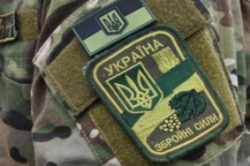 Військовий збір було запроваджено з 3 серпня 2014 року.