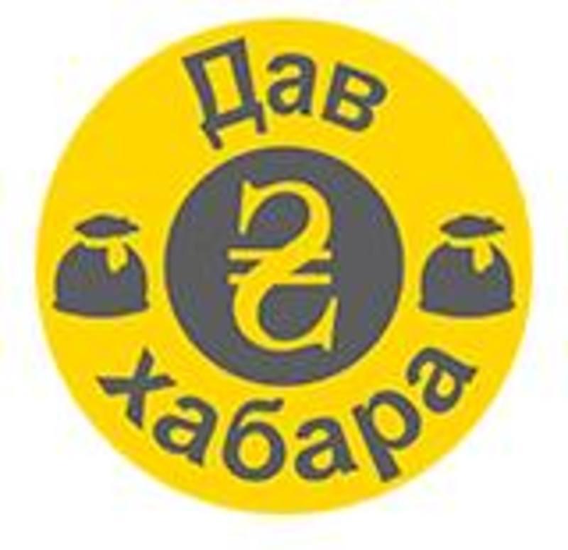 davkhabara.org
