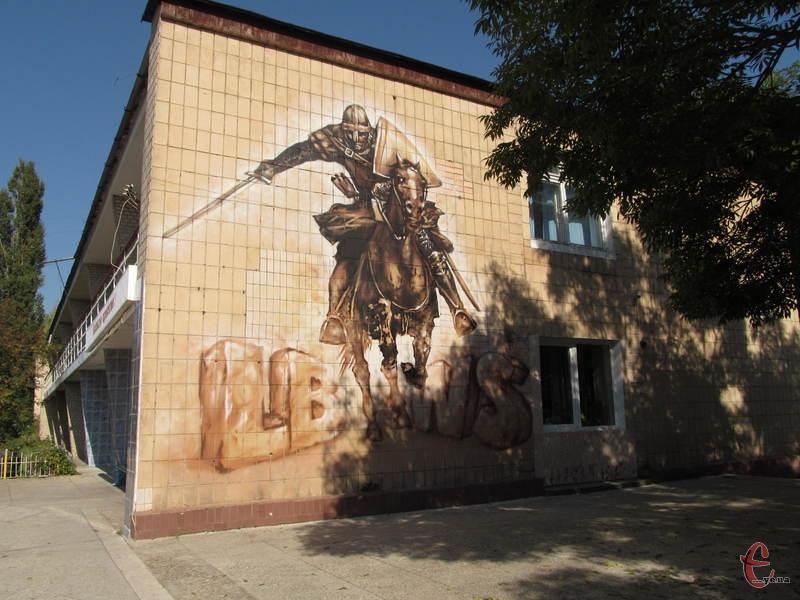 На території турбази «Поділля», вул. Лесі Українки, 122