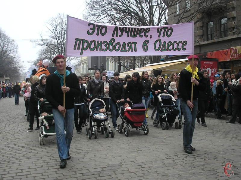 На думку одеситів, найкраще, що виробляють в Одесі, - це діти
