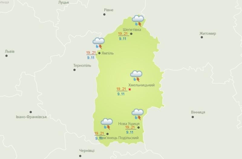 На Хмельниччині дощитиме