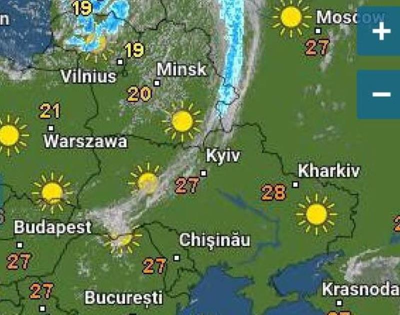 Сьогодні погоду на