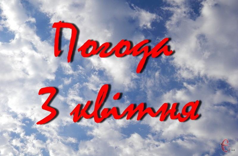 3 квітня на Хмельниччині буде хмарно, але без опадів