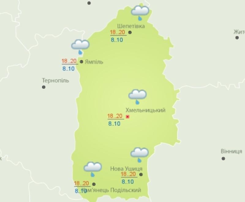 Сьогодні на Хмельниччині прогрозують дощі