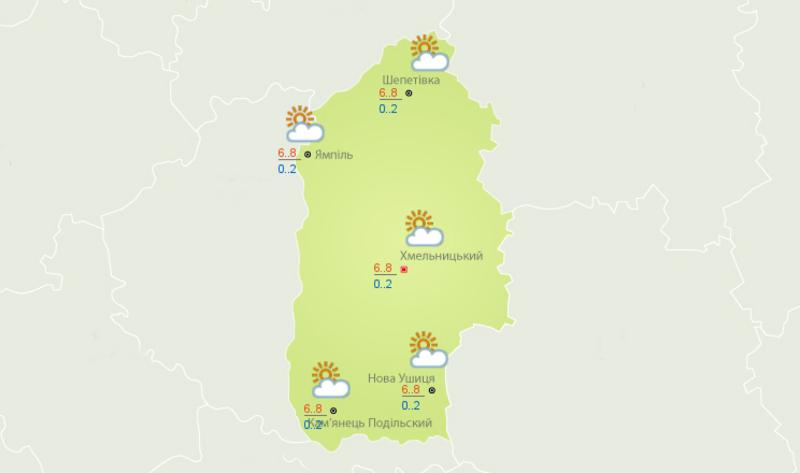 У ці вихідні ще прохолодно, але до літа все ближче!
