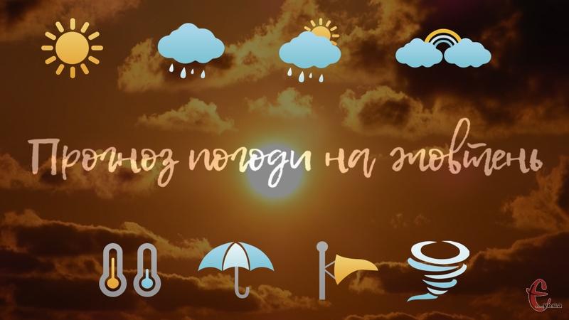 За прогнозами синоптиків, вже в жовтні може піти мокрий сніг