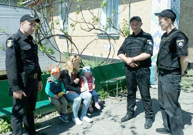 Дітей розшукали поліцейські