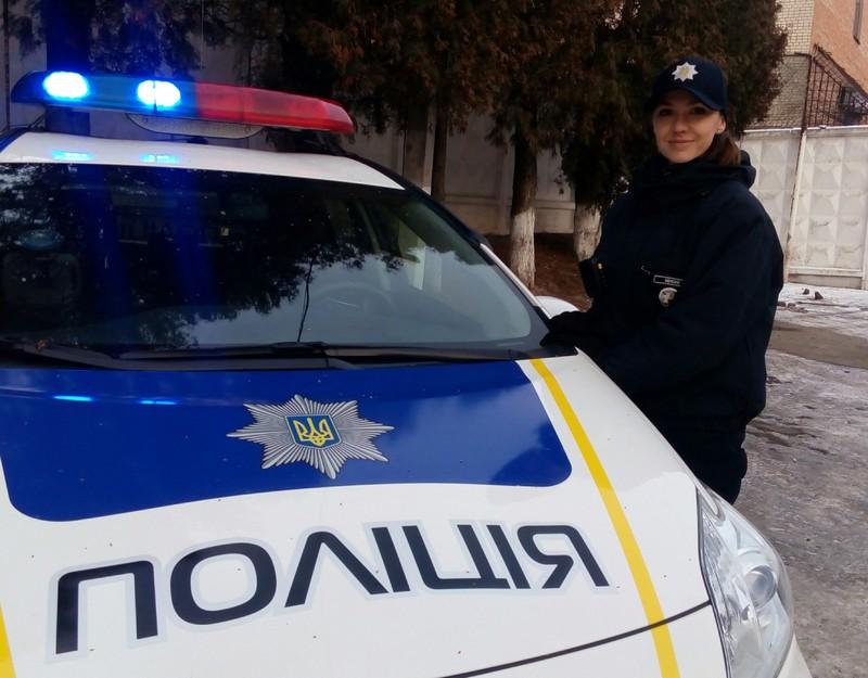 Мар'яна Мисик захотіла працювати у поліції, коли набору у Хмельницькому ще не було, а тому подалася до Києва