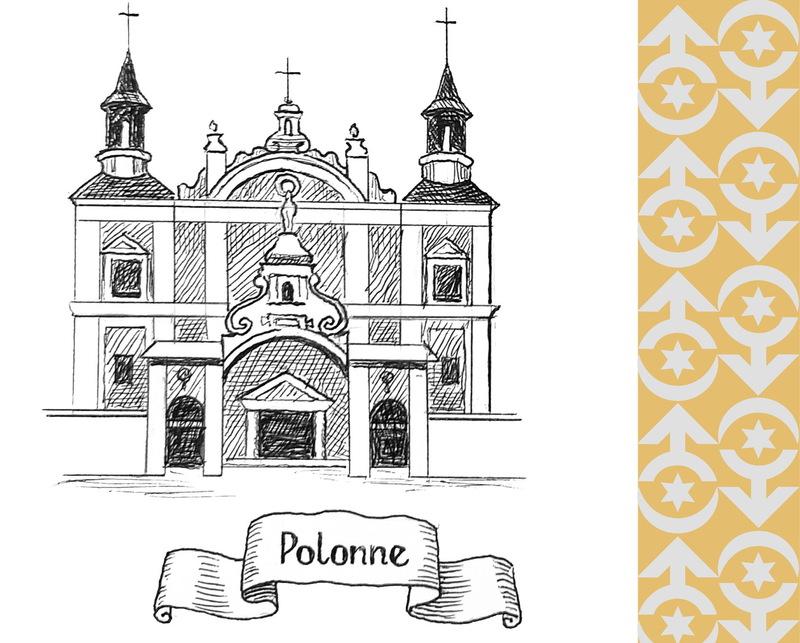 Традиційно історики вважають, що костел було збудовано в 1607 році