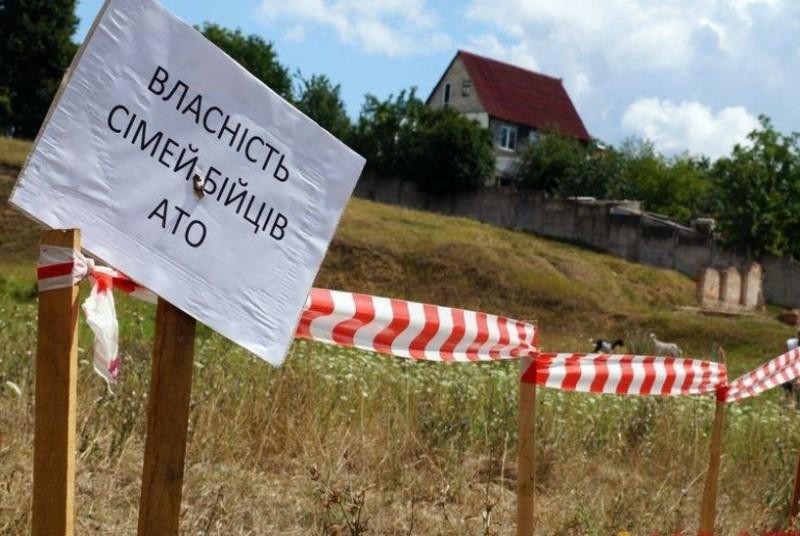 У Хмельницькій області учасникам АТО передано у власність 13 811 гектарів землі