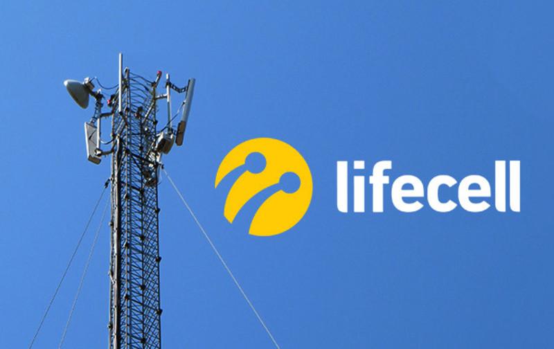 Протягом другої половини 2020 року швидкісний мобільний зв\'язок 4G від lifecell з\'явився в 1250 населених пунктах
