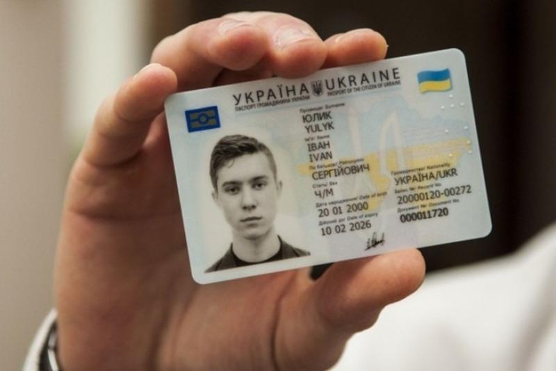 З початку року видано близько 15,5 тисяч паспортів громадян України у вигляді ID-картки