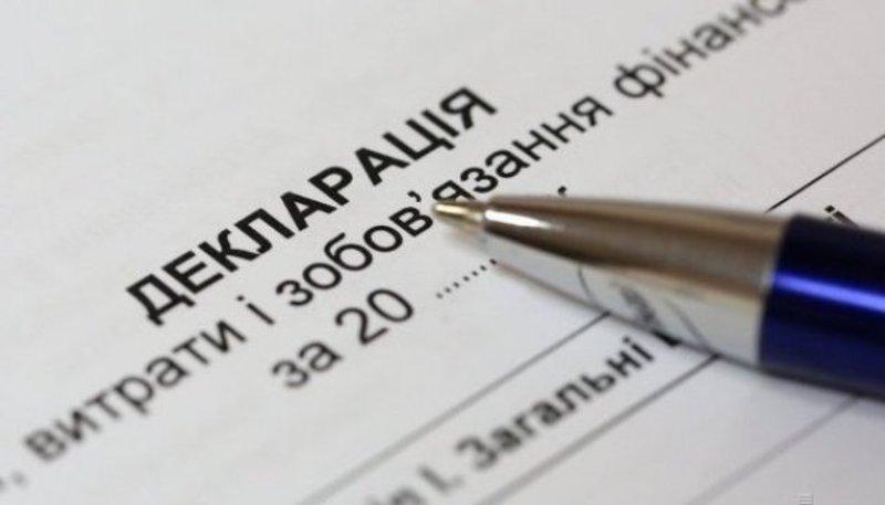 Понад чотири тисячі подолян подали річні податкові декларації про майновий стан і доходи