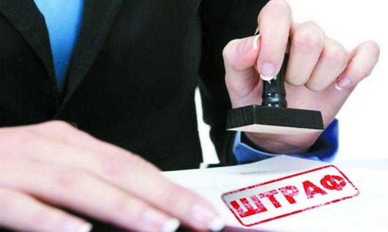 На Хмельниччині за ухилення від сплати податків керівників двох підприємств засуджено до штрафу