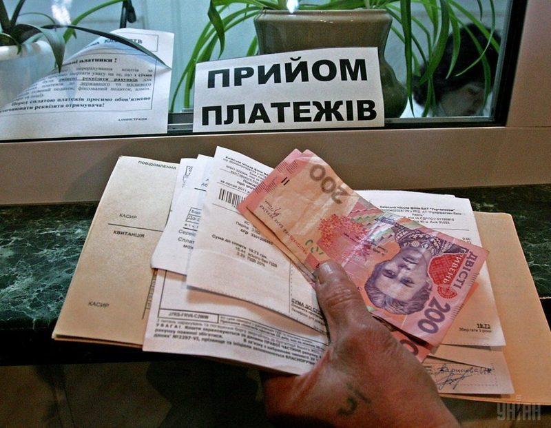 У травні 2019 року населенням області сплачено за житлово-комунальні послуги 313,3 мільйонів гривень