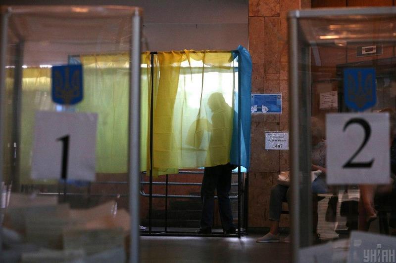 Центральна виборча комісія визнала позачергові парламентські вибори такими, що відбулися