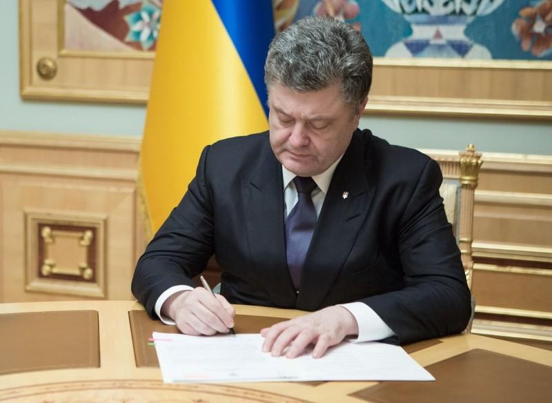 Президент Петро Порошенко затвердив зміни до Бюджетного кодексу щодо підвищення пенсій