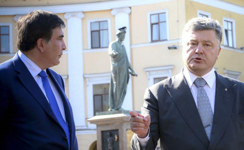 Указ про позбавлення громадянства Саакашвілі Порошенко підписав 26 липня.
