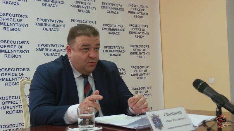 Прокуратура області до суду скерувала 12 обвинувальних актів стосовно працівників правоохоронних органів
