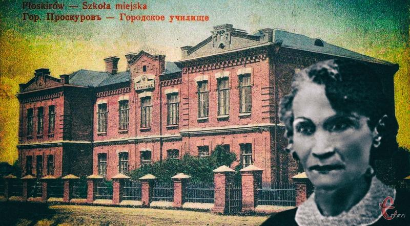 Наталія Дорошенко-Савченко була і вчителькою, і директоркою міського училища в Проскурові