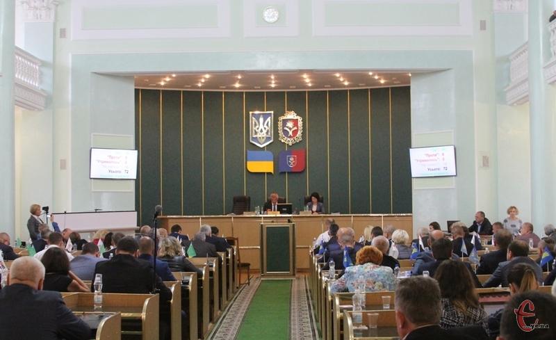 На мигулому засіданні сесії не вистачило голосів для прийняття змін до перспективного плану.